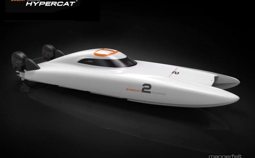 """""""Hypercat"""" snart redo för produktion"""